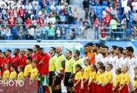 ترکیب تیمملی برابر اسپانیا اعلام شد