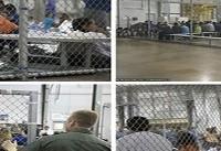 حقوق بشر آمریکایی؛ نگهداری ۲۵۰۰ کودک در قفس!/ تحصیل مهاجران غیرقانونی در ایران