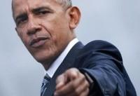 انتقاد اوباما از جدا کردن کودکان از خانوادههایشان در مرزی آمریکا و مکزیک