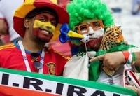 حاشیه دیدار تیم های ملی فوتبال ایران و اسپانیا