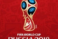 بشنوید؛ اخبار روز هفتم جام جهانی