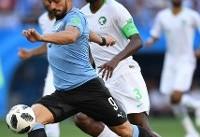 ویدئو / خلاصه دیدار اروگوئه و عربستان در جام ۲۰۱۸