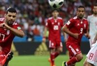 ایران ۰ ـ ۰ اسپانیا / تساوی مقابل قهرمان جام جهانی ۲۰۱۰ در نیمه نخست
