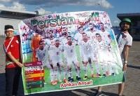 حمایت هواداران ترکمن تیم ملی از «سردار» / ناراحتی ایرانیها از برد پرتغال + تصاویر