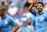 صعود اروگوئه و روسیه به یک شانزدهم/۳ تیم با جام خداحافظی کردند