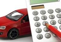 خودرو دارها الحاقیه بیمه بدنه تهیه کنند