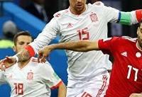نتیجه زنده/ اسپانیا یک - ایران صفر