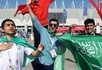 جشن صعود اروگوئه با حذف عربستان و مصر/ میزبان هم صعود کرد