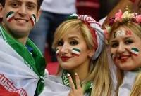 تصاویر : تماشاگران ایرانی در دیدار ایران و اسپانیا