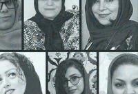 اعتصاب غذای شش زن درویش در زندان قرچک ادامه دارد