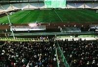 تصاویری از حضور همزمان مردان و زنان در استادیوم آزادی