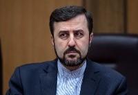 غریبآبادی نماینده دائم ایران در سازمانهای بینالمللی در وین شد