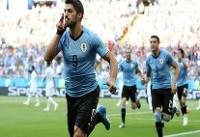 اروگوئه عربستان را شکست داد/ سعودیها به همراه مصر حذف شدند!