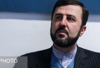 غریبآبادی نماینده ایران در سازمانهای بینالمللی در وین شد