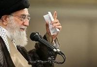 خامنهای: به جای پیوستن به معاهدات بینالمللی، خودمان قانوگذاری کنیم