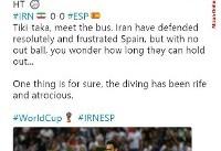 واکنش ها نسبت به خط دفاعی ایران +تصاویر