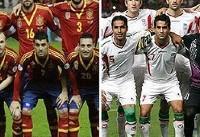 ایران ۰ - اسپانیا ۰