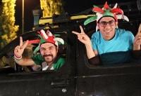 حضور مردم تهران در سطح شهر  بعد از بازی ایران و اسپانیا
