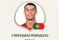 بهترین بازیکن بازی پرتغال و مراکش