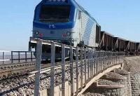 امضای تفاهمنامه بازسازی و تامین ادوات ریلی بین راهآهن ایران و شرکت سوئیسی