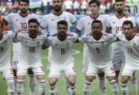 ترکیب احتمالی تیم ملی فوتبال ایران مقابل اسپانیا