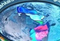 ازبکستان: حاضریم از گفتوگوهای احتمالی بین