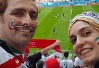 کنایه جالب خانم بازیگر به سحر قریشی + عکس | الیکا عبدالرزاقی: به ورزشگاه رفتیم و منقلب نشدیم!