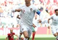 پرتغال ۱ - ۰ مراکش / برد برزیل اروپا برابر مراکش
