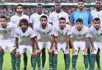 حذف عربستان از جام جهانی ۲۰۱۸