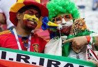 حاشیه دیدار تیم های ملی فوتبال ایران و اسپانیا (عکس)