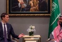 دیدار داماد ترامپ با ولیعهد سعودی (+ عکس)