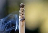 جزای استعمال سیگار در اماکن عمومی چیست؟