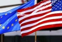 وزیر خزانهداری آمریکا: با اتحادیه اروپا درباره توافق هستهای اختلاف نظر داریم