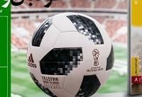 فوتبال هم مثل جنگیدن است/کتابی که باید همزمان با جام جهانی فوتبال خواند