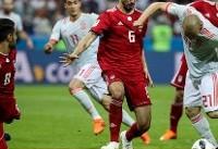 بازتاب رسانه های خارجی از عملکرد تیم ملی ایران مقابل اسپانیا
