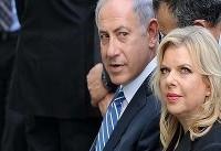 همسر نتانیاهو به کلاهبرداری متهم شد