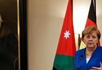صدر اعظم آلمان  خواستار راهحلی فوری در برابر رویکرد تهاجمی ایران در ...