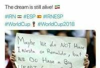واکنش فیفا به بنر جالب هوادار ایرانی/ عکس