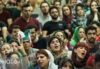 توییتبازی کاربران ایرانی درباره دیدار ایران _ اسپانیا