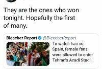 واکنش جالب راموس و تبریک به بانوان ایرانی درورزشگاه آزادی+عکس
