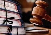 بیش از ۸۰ درصد پروندههای تخلف اداری ناشی از سهلانگاری بوده است