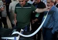 دادگاه عالی فدرال عراق به بازشماری دستی آرای انتخابات پارلمانی ماه ...