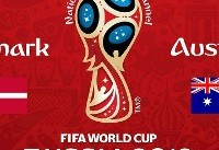 نگاهی به بازی دانمارک استرالیا+ترکیب احتمالی دو تیم