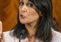 واکنش تند «نیکی هیلی» به گزارش سازمان ملل درباره فقر در آمریکا