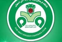 لغو اردوی خارجی ذوبآهن/ برگزاری اردوی ذوبآهن در تهران