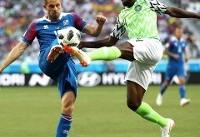 پیروزی نیجریه با دبل احمد موسی