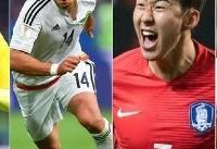 برنامه روز دهم جام جهانی/ مصاف حیثیتی برای آلمان