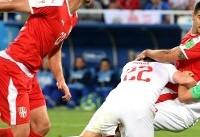 سوئیس دقایق پایانی مقابل صربستان پیروز شد