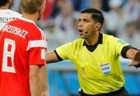 شکایت مصر از داور بازی مصر و روسیه
