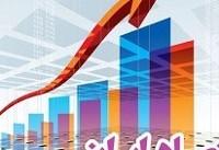 وضعیت اقتصاد ایران در فصل بهار/ انتقال رشد نفتی به سایر بخشها